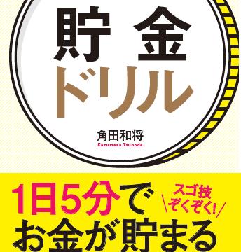 2月に札幌でトークイベントやります