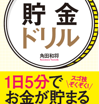 cover_zenkoku