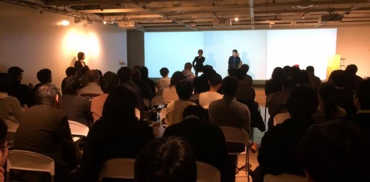 塚口先生とトークイベントをやりました