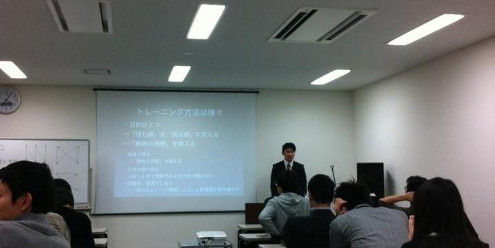 2年ぶりに札幌でイントレ体験会やります!