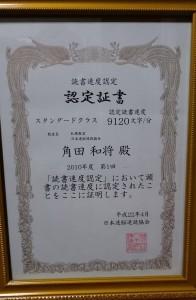 DSC_2425