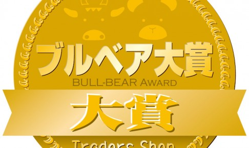 bullbearaward1_l